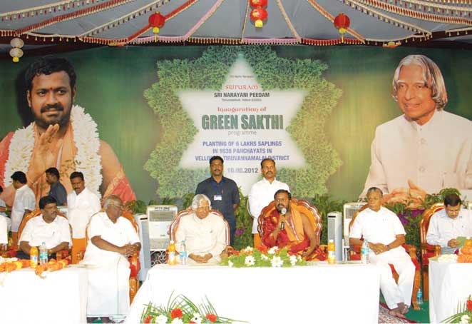 Green Sakthi Project