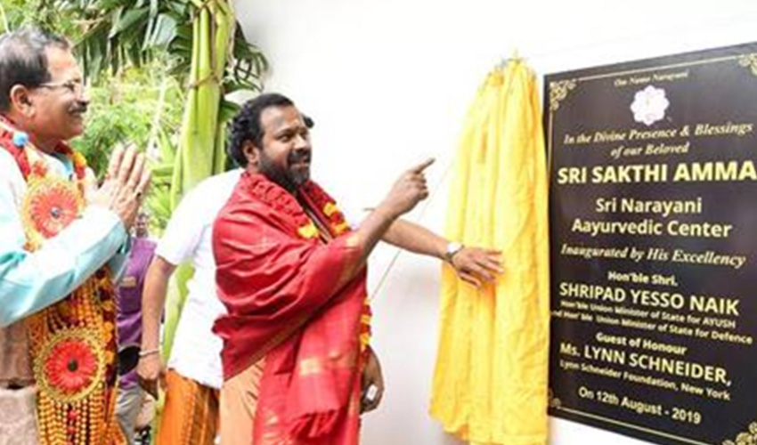 Sri-Sakthi-Ammas-Centre-for-Holistic-Medicine